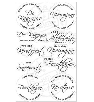 Marianne Design - Clearstamp - Christmas tekst - CS0854